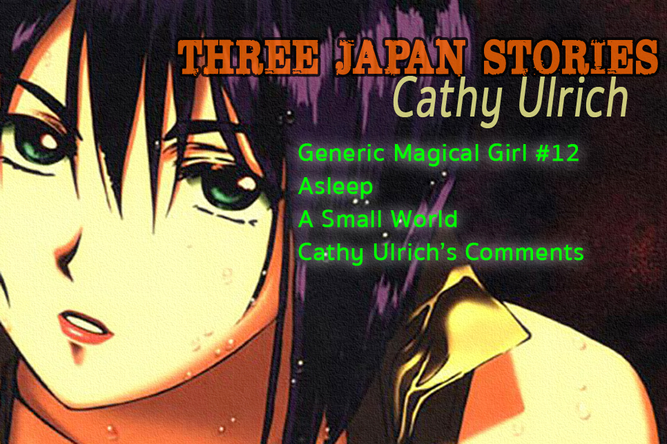 Artwork for Cathy Ulrich's's stories